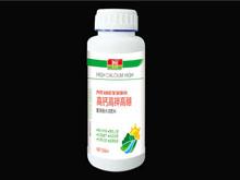 氨基酸水溶肥料